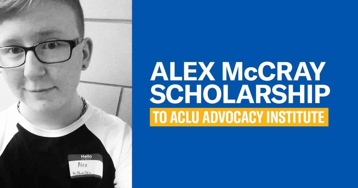 Alex McCray Scholarship